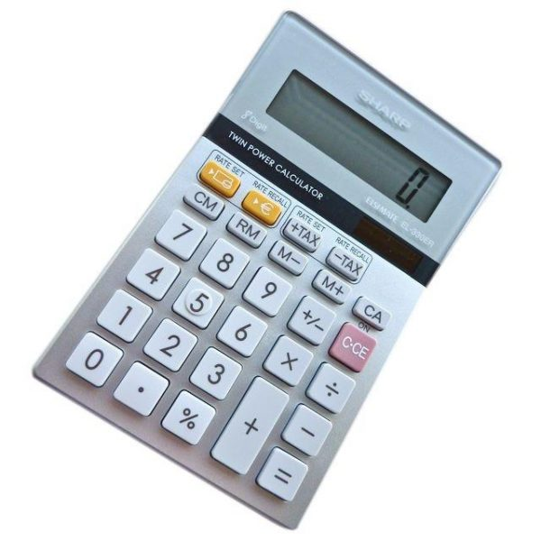 Calculator Voice Recorder (Voice Activated)-0